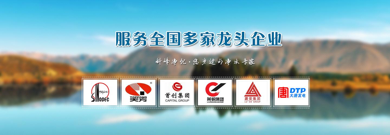 河南省巩义市科峰净化器材有限公司
